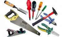 Каталог инструментов