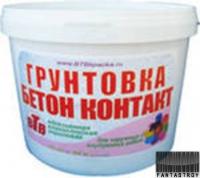 """Грунтовка ВТВ"""" Бетонконтакт 4кг"""""""