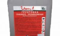 Грунтовка Евро-Л для наружних и внутренних работ глубокого проникновения 10л (красная этикетка)